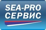 Sea-Pro Cервис